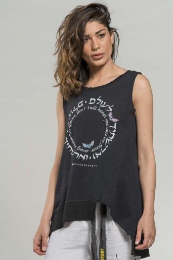חולצת גופייה שחורה FOREVER