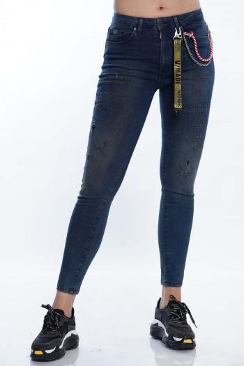 מכנסי ג'ינס כחולים קרעים קטנים WARNING