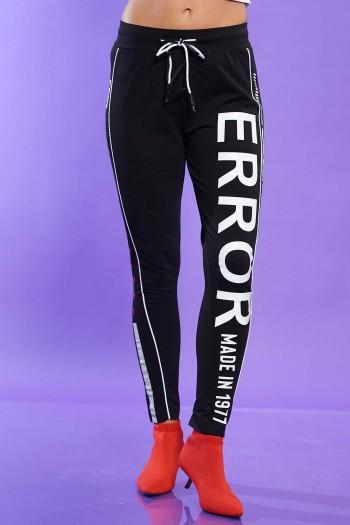 מכנסי פוטר שחורים ERROR