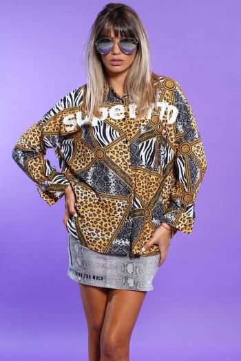 חולצת מכופתרת צבעונית שרוול ארוך הדפס מנומר מנוחש NOT