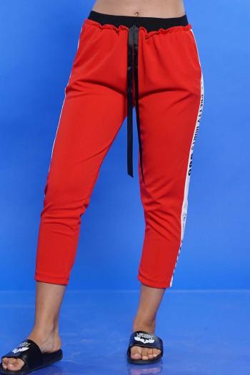 מכנסים אדומים בד גמיש פס צד SUPER770