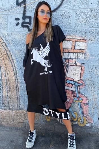 שמלת רצועות שחורה UNICORN