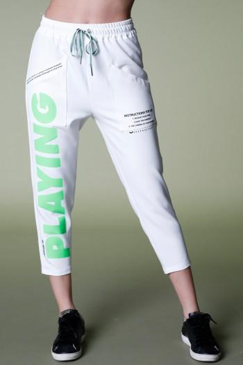 מכנסי ג'וגר לבנים PLAYING
