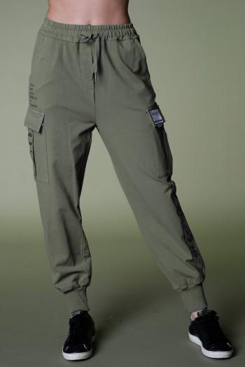 מכנסי פוטר בגוון זית PLAYING