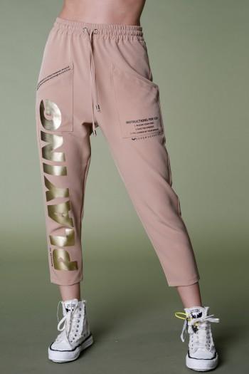 מכנסי ג'וגר בגוון חום קאמל  PLAYING