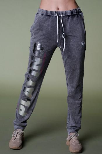 מכנסי ג'וגר בגוון אפור שטוף PLAYING