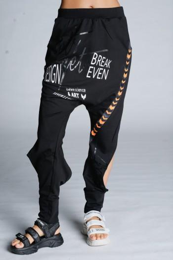 מכנסי שקי שחורים שילוב רוכסן ופתח צד DESIGN