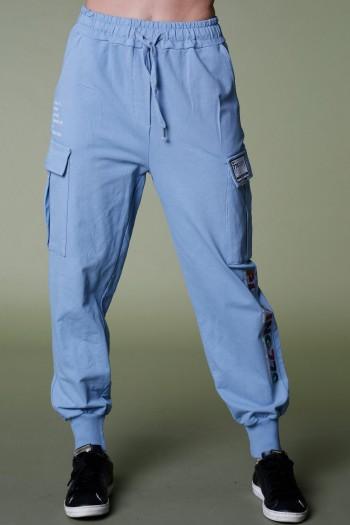מכנסי פוטר בגוון תכלת PLAYING