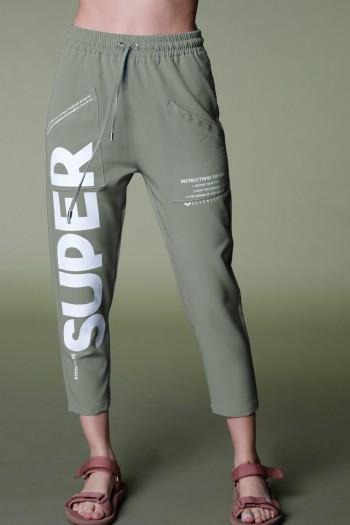 מכנסי ג'וגר בגוון ירוק מנטה SUPER
