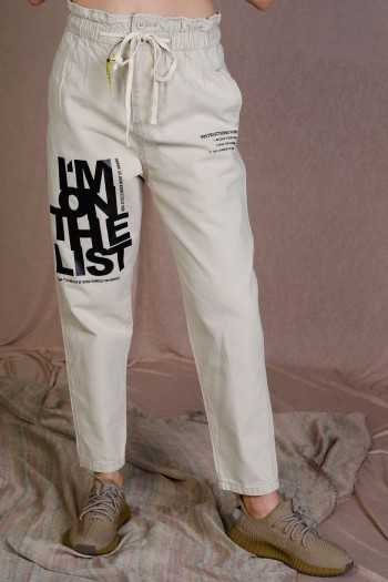 """מכנסיים מעוצבים בגזרת דגמ""""ח בגוון בז'  LIST"""