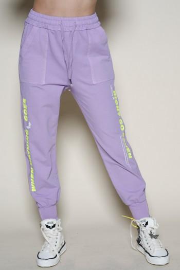 מכנסי פוטר בגוון סגול בהיר  רוכסן צד NOTHING