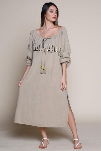 שמלת מידי פשתן בגוון חום VIBES