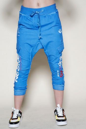 מכנסי פוטר שקי כחולים SUPER 770