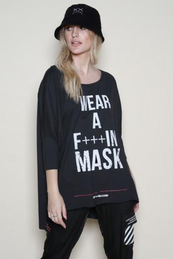 חולצה שחורה שרוול שני שליש  MASK