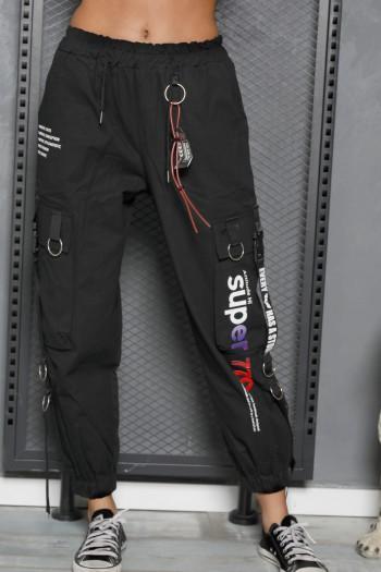 """מכנסיים שחורים מעוצבים בגזרת דגמ""""ח SUPER 770"""